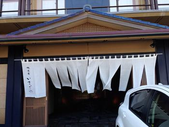 150920_yamagata30.jpg