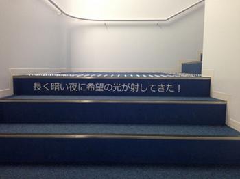 151018_yamagata21.jpg