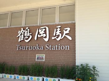 151018_yamagata3.jpg