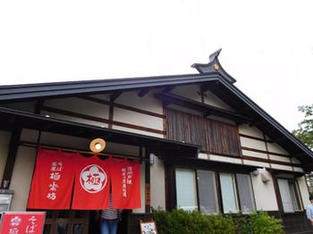 160205_GOKURAKU_2.jpg