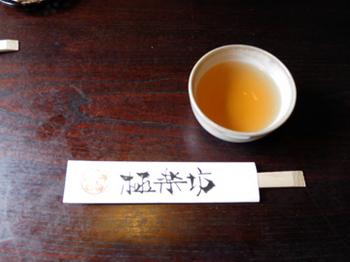160205_GOKURAKU_4.jpg