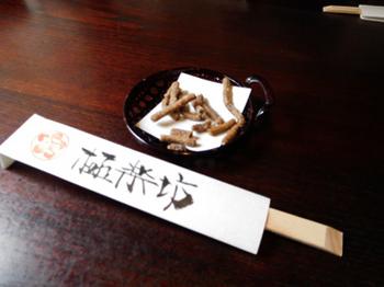 160205_GOKURAKU_5.jpg