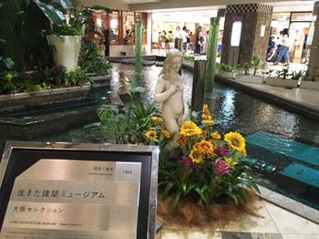 160918_oosaka6.jpg