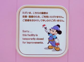 170722_DisneyResort_13.jpg