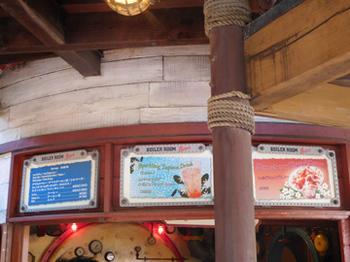 170820_Disneyland_7.jpg