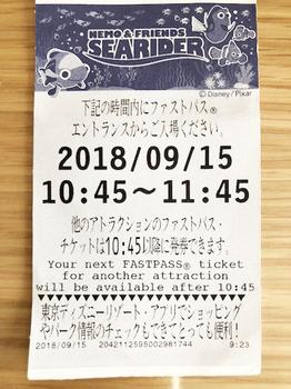 181104_Halloween_SEARIDER.jpg