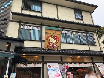 190721_enoshima_6.jpg
