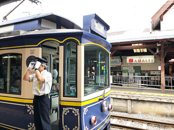 190915_yokohama_39.jpg